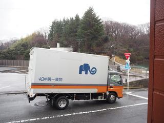 P3040476.JPG