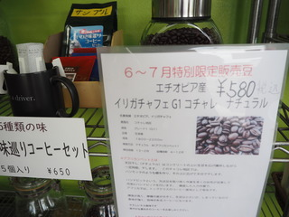 P5310793.JPG